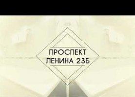 Сдам в аренду 3-ком. квартиру, 98 м2, Челябинская область, улица Тимирязева, 25