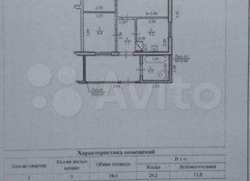 3-ком. квартира на продажу, 38 м2, Новосибирская область, улица Гагарина, 6